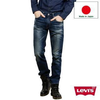 【Levis】511 日本製MIJ 刷白修身窄管牛仔褲