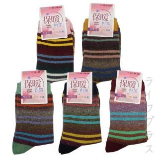 FM女兔羊毛襪-12雙入(A6603/A6595/A6588)