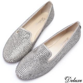 【Deluxe】全真皮亮銀經典貴氣水鑽平底鞋(銀)
