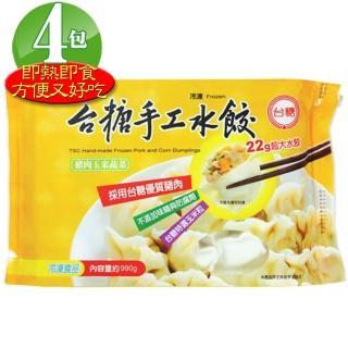 【台糖優食】高麗菜豬肉水餃180粒(絕無瘦肉精 抗生素)