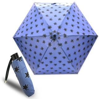 【COACH】時尚經典輕量型晴雨傘(藍色五角星)
