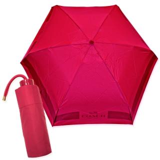 【COACH】時尚經典輕量型晴雨傘(紫色)