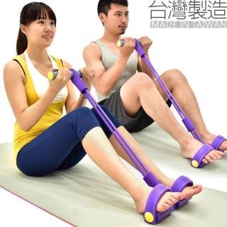 台灣製造-腳踏拉繩拉力器(P260-LB207)