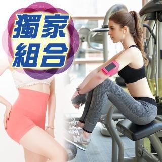 【JS嚴選】*獨家好康*修身窈窕機能顯瘦運動健身瑜珈美體褲(瑜珈褲+馬卡龍塑褲)