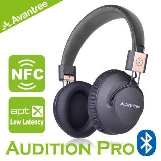 【Avantree】Audition Pro藍牙NFC超低延遲無線耳罩式耳機(AS9P)