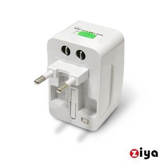 【ZIYA】多國充電器轉接頭/國際充電器插座頭(4in1 美規US+歐規EU+澳規AU+英規UK)