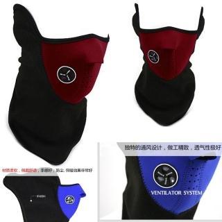 【i 美麗】冬季防風紅色面罩(買一送一)