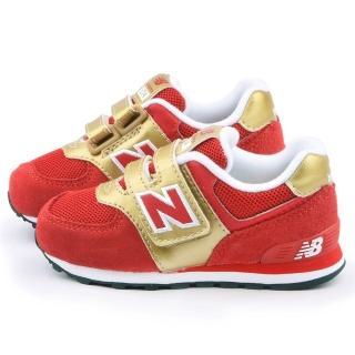 【NewBalance】小童 經典574復古運動鞋(KG574C7I-金紅)