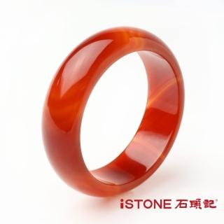 【石頭記】富貴沁心紅玉髓(手鐲)