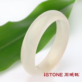 【石頭記】優雅冰種玉髓經典(手鐲)