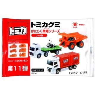 【兵田食品】TOMICA汽車軟糖-附玩具(20g)