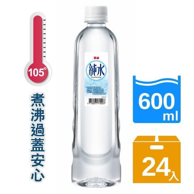 【泰山】純水600ml(24瓶/箱)