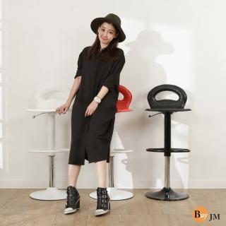【BuyJM】維尼複合牛皮吧檯椅/三色可選