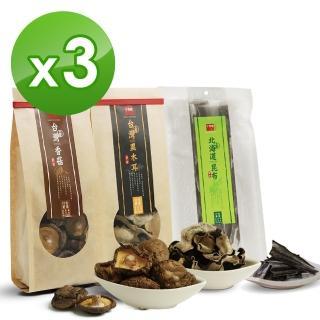 【十翼饌】養生乾貨組 x3組(新社香菇110g+昆布170g+黑木耳100g)