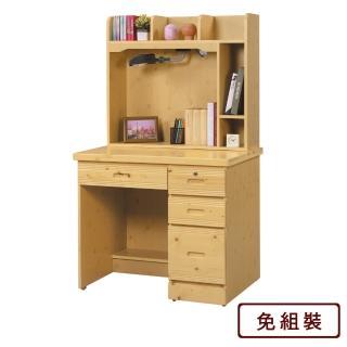 【AS】寇蒂斯3.2尺松木書桌