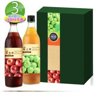 【台糖優食】水果醋禮盒3盒 蘋果醋;梅子醋(健康伴手禮)