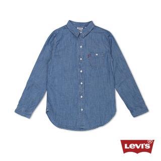【Levis】女款棉麻湛藍長袖牛仔襯衫
