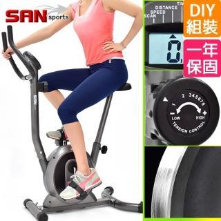 【SAN SPORTS 山司伯特】經典立式磁控健身車(C149-037)