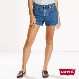 【Levis】501 女款經典性感丹寧牛仔短褲