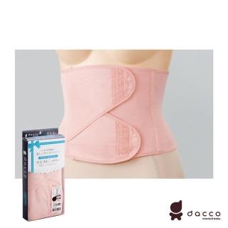【日本OSAKI】產後束腹帶SS--粉紅