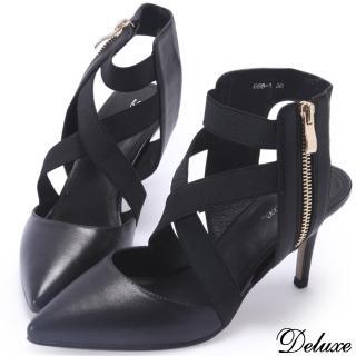 【Deluxe】全真皮優雅氣質拼接繃帶簍空跟鞋(黑)