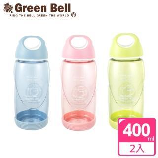 【GREEN BELL綠貝】400ml輕巧防滑隨手杯2入組(附止滑墊)