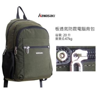 【KAWASAKI】超輕優質平板透氣防震電腦背包