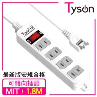 【Tyson太順電業】TS-214AS 2孔1切4座延長線-1.8米(轉向插頭)
