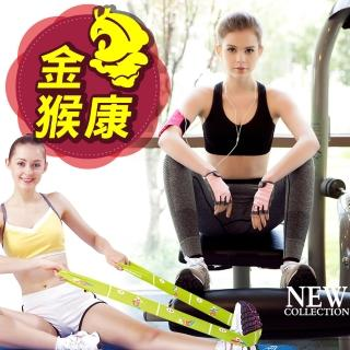 【JS嚴選】*金猴康*修身窈窕機能顯瘦運動健身瑜珈美體褲(瑜珈褲+瑜珈帶)