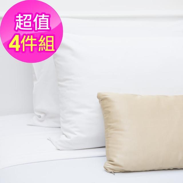 【法式寢飾花季】純品良織-信封式平紋枕套X4入組