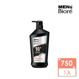 【MENS Biore】控油抗痘沐浴乳(750ml)