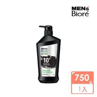 【MENS Biore】控油體香沐浴乳(750ml)
