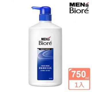 【MENS Biore】男性專用麝香清新沐浴乳(750ml)
