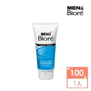 【MENS Biore】男性專用沁涼淨油洗面乳(100g)