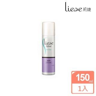 【莉婕】絲逸歡 塑髮系列造型定型霧(150ml)