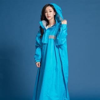 【BrightDay君邁雨衣】藏衫罩背背大人背包太空連身式風雨衣(機車雨衣、戶外雨衣)