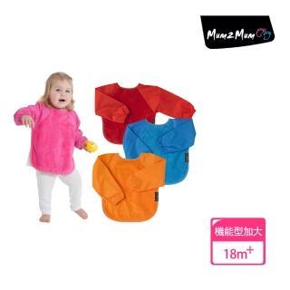 【Mum 2 Mum】神奇長袖吸水圍兜(加大)