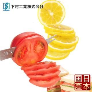 【下村工業】日本製番茄切割刀(FV-102)