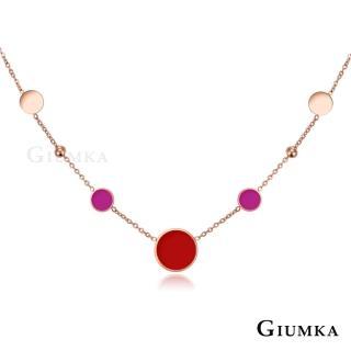 【GIUMKA】白鋼 項鍊 簡約片片 韓劇製作人相似款 名媛淑女款  MN5145-2(玫金款)