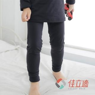 【3M-佳立適】蓄熱保暖褲(兒童-黑色)