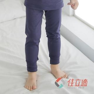【3M-佳立適】蓄熱保暖褲(兒童-藍色)