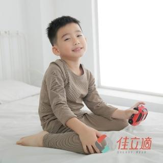 【3M-佳立適】蓄熱保暖衣(兒童-卡其色)