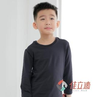 【3M-佳立適】蓄熱保暖衣(兒童-黑色)