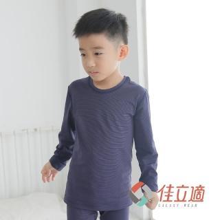 【3M-佳立適】蓄熱保暖衣(兒童-藍色)