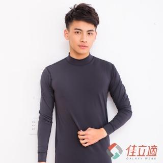 【3M-佳立適】蓄熱保暖衣(男高領-黑色)