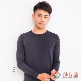 【3M-佳立適】蓄熱保暖衣(男圓領-黑色)