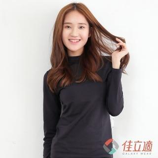 【3M-佳立適】蓄熱保暖衣(女高領-黑色)