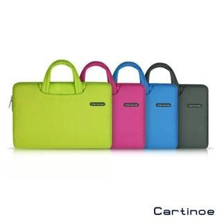 【Cartinoe】Macbook專用 15.4吋煥彩系列 手提電腦包 筆電包(CL126)