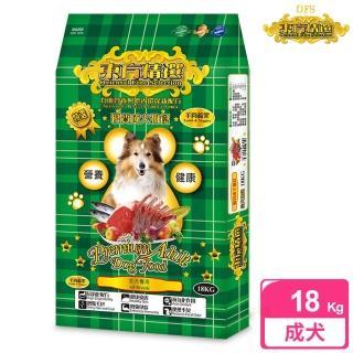 【東方精選 OFS】優質成犬18kg(羊肉蔬果)