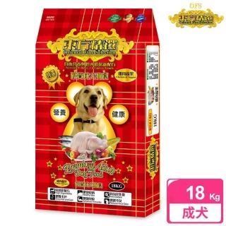 【東方精選 OFS】優質成犬18kg(雞肉蔬果)